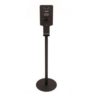 STAN-1 K-1 / Мобильная стойка для дезинфекции рук с держателем локтевым