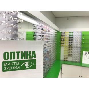 """Комплект мебели """"Дамона"""" для магазина оптики"""