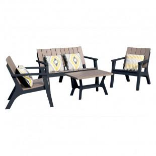 Комплект пластиковой мебели LOFT 4 бежевый/темно-серый