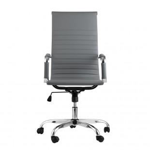 Кресло TopChairs City серый