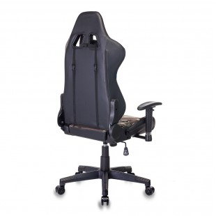 Кресло игровое CH-778N
