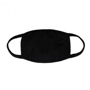 Защитная маска для лица 2-х слойная