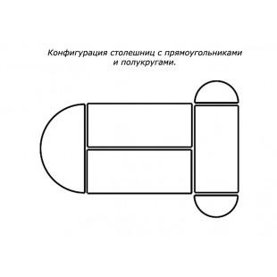 Конфигурация складных столов №2