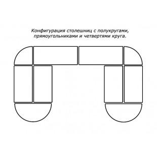 Конфигурация складных столов №6