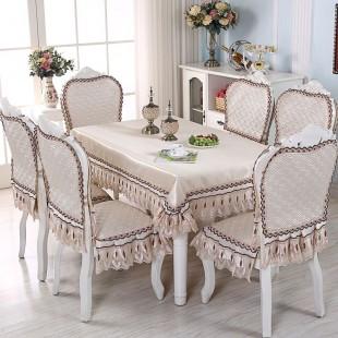 Комплект для стола и стульев бежевый/ коричневый