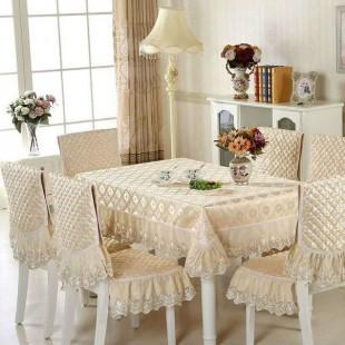 Комплект для стола и стульев, светло-бежевый