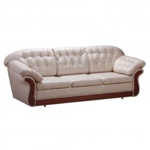 Кресло кровать Аурига