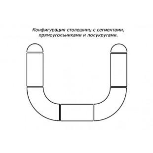 Конфигурация складных столов №1