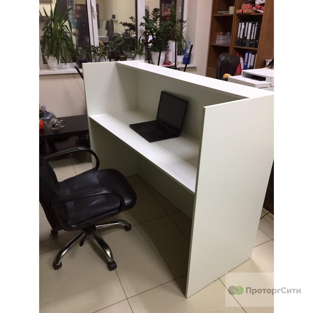 Стойка администратора офисная Белая